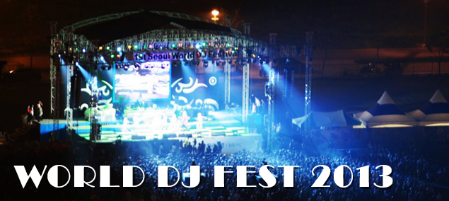 Short 01: World DJ 2013 Festival Review